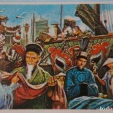 Collectionnisme Cartes à collectionner anciennes: CROMO DE VIAJES Y CONQUISTAS SIN PEGAR Nº 55 AÑO 1976 DEL ALBUM VIAJES Y CONQUISTAS DE RUIZ ROMERO. Lote 215990392