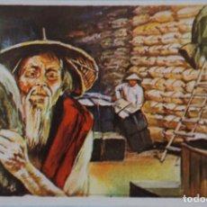 Collectionnisme Cartes à collectionner anciennes: CROMO DE VIAJES Y CONQUISTAS SIN PEGAR Nº 77 AÑO 1976 DEL ALBUM VIAJES Y CONQUISTAS DE RUIZ ROMERO. Lote 215990810