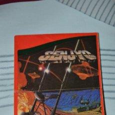 Coleccionismo Cromos antiguos: CROMO BOLLYCAO MSX HIT BIT SENJYO DE SONY. Lote 165097494