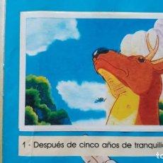 Coleccionismo Cromos antiguos: PANINI DRAGON BALL Z PRIMER ALBUM 1 CROMO RECUPERADO NUMERO 1. Lote 165751318