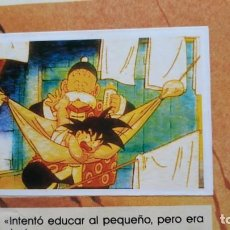 Coleccionismo Cromos antiguos: PANINI DRAGON BALL Z PRIMER ALBUM 1 CROMO RECUPERADO NUMERO 41. Lote 165752542