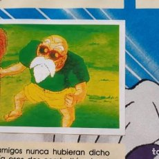 Coleccionismo Cromos antiguos: PANINI DRAGON BALL Z PRIMER ALBUM 1 CROMO RECUPERADO NUMERO 73. Lote 165753302