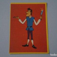 Coleccionismo Cromos antiguos: CROMO DE DON QUIJOTE DE LA MANCHA SIN PEGAR Nº 52 AÑO 1979 DEL ALBUM DON QUIJOTE...... DE DANONE. Lote 184694846