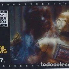Coleccionismo Cromos antiguos: MINI FILM Nº 27 - TRILOGÍA LA GUERRA DE LAS GALAXIAS - STAR WARS TRILOGY - MATUTANO. Lote 166792030