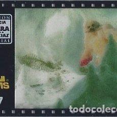 Coleccionismo Cromos antiguos: MINI FILM Nº 17 - TRILOGÍA LA GUERRA DE LAS GALAXIAS - STAR WARS TRILOGY - MATUTANO. Lote 166792114