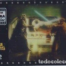 Coleccionismo Cromos antiguos: MINI FILM Nº 12 - TRILOGÍA LA GUERRA DE LAS GALAXIAS - STAR WARS TRILOGY - MATUTANO. Lote 166792154