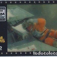 Coleccionismo Cromos antiguos: MINI FILM Nº 22 - TRILOGÍA LA GUERRA DE LAS GALAXIAS - STAR WARS TRILOGY - MATUTANO. Lote 166792302