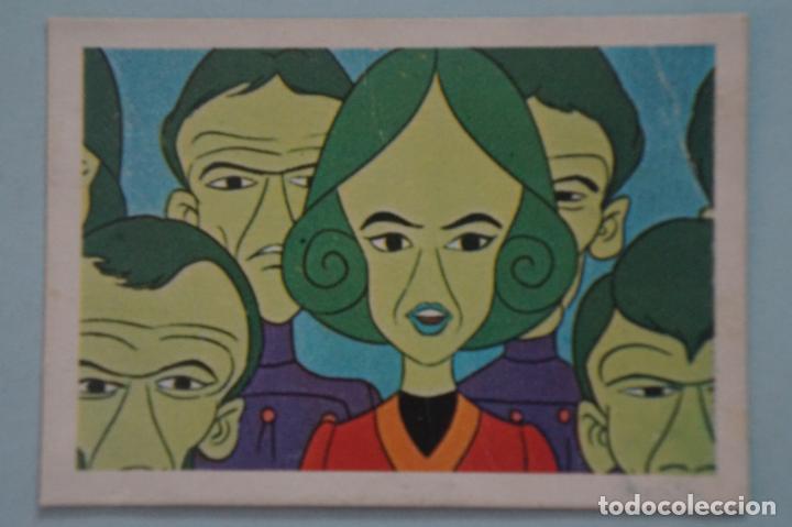 CROMO DE TARZAN DESPEGADO Nº 162 AÑO 1979 DEL ÁLBUM TARZAN DE FHER (Coleccionismo - Cromos y Álbumes - Cromos Antiguos)