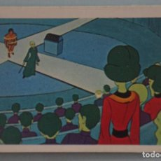 Coleccionismo Cromos antiguos: CROMO DE TARZAN DESPEGADO Nº 163 AÑO 1979 DEL ÁLBUM TARZAN DE FHER. Lote 168315344