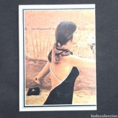 Coleccionismo Cromos antiguos: (C18) CROMO TELESTARS 1978 - EDICIONES ESTE - N°205. Lote 168454217