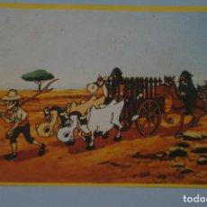 Coleccionismo Cromos antiguos: CROMO DE DON QUIJOTE DE LA MANCHA SIN PEGAR Nº 85 AÑO 1979 DEL ALBUM DON QUIJOTE...... DE DANONE. Lote 168485910