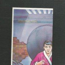 Coleccionismo Cromos antiguos: ANTIGUO CROMO DANONE - TORTUGAS NINJA Nº14 - NUNCA PEGADO. Lote 168539784