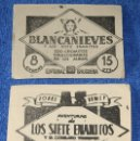Coleccionismo Cromos antiguos: LOS TRES CERDITOS - CAPERUCITA ROJA - LOBO FEROZ - BLANCANIEVES - ENANITOS - BRUGUERA. Lote 168743208