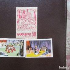 Coleccionismo Cromos antiguos: BLANCANIEVES Y LOS 7 ENANITOS EDITORIAL RUIZ ROMERO + CROMOS 80-Y 77 SOBRE VACIO. Lote 170079692