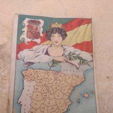 Coleccionismo Cromos antiguos: CROMO TIPOS REGIONALES N°50 - VALE 25 PUNTOS LIBRERÍA ESCOLAR - VALENCIA -. Lote 170294845