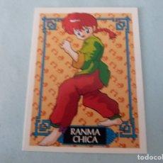 Coleccionismo Cromos antiguos: CROMO CARD DE RANMA 1/2 Nº 18 AÑO 1994 DE EDICIONES ESTE. Lote 170943185