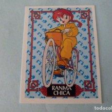 Coleccionismo Cromos antiguos: CROMO CARD DE RANMA 1/2 Nº 13 AÑO 1994 DE EDICIONES ESTE. Lote 170943198