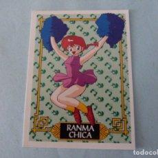 Coleccionismo Cromos antiguos: CROMO CARD DE RANMA 1/2 Nº 11 AÑO 1994 DE EDICIONES ESTE. Lote 170943204