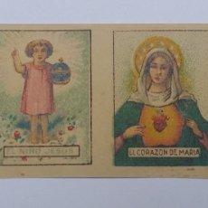 Coleccionismo Cromos antiguos: LOTE DE 4 CROMOS RELIGIOSOS ANTIGUOS PARA RECORTAR A COLOR 122X29MM. Lote 175544514