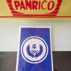 Coleccionismo Cromos antiguos: CROMO PANRICO BOLLYCAO BASKET CROMOS 88 89 BALONCESTO - Nº 47. Lote 176788814