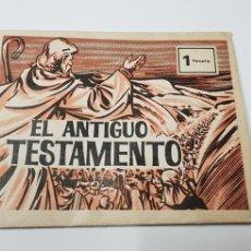Coleccionismo Cromos antiguos: SOBRE DE CROMOS - EL ANTIGUO TESTAMENTO - SOBRE SIN ABRIR - TDKP14. Lote 176806655