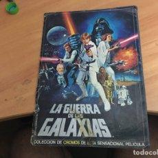 Coleccionismo Cromos antiguos: LA GUERRA DE LAS GALAXIAS. ALBUM COMPLETO (PACOSA DOS) (AB-1). Lote 177509084