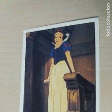 Coleccionismo Cromos antiguos: CROMO Nº 150 - DEL ALBUM BLANCANIEVES Y LOS SIETE ENANOS - PANINI 1994 - CROMO SIN PEGAR -. Lote 194261470