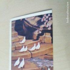 Coleccionismo Cromos antiguos: CROMO Nº 5 - DEL ALBUM BLANCANIEVES Y LOS SIETE ENANOS - PANINI 1994 - CROMO SIN PEGAR -. Lote 194261362
