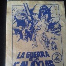 Coleccionismo Cromos antiguos: SOBRE CROMOS SIN ABRIR LA GUERRA DE LAS GALAXIAS. Lote 177961879