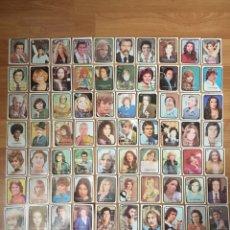 Coleccionismo Cromos antiguos: LOTE 73 CROMOS MIS FAVORITOS 1977. Lote 180223686
