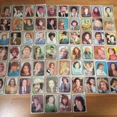 Coleccionismo Cromos antiguos: LOTE 64 CROMOS MIS FAVORITOS 1977. Lote 180224608
