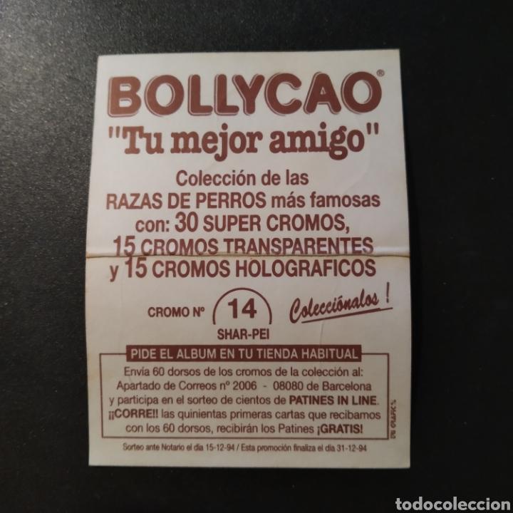 Coleccionismo Cromos antiguos: CROMO - TU MEJOR AMIGO - N° 14 SHAR-PEI - BOLLYCAO - AÑO 1994 - ENVIÓ GRATIS A PARTIR DE 35€ - Foto 2 - 180289966