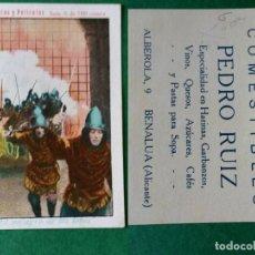 Coleccionismo Cromos antiguos: CROMOS ARTISTAS Y PELICULAS,TAMAÑO 6,5X8,5 CMS APROXIMADAMENTE PUBLICIDAD AL DORSO. Lote 180513298