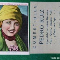 Coleccionismo Cromos antiguos: CROMOS ARTISTAS Y PELICULAS,TAMAÑO 6,5X8,5 CMS APROXIMADAMENTE PUBLICIDAD AL DORSO. Lote 180513518