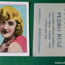 Coleccionismo Cromos antiguos: CROMOS ARTISTAS Y PELICULAS,TAMAÑO 6,5X8,5 CMS APROXIMADAMENTE PUBLICIDAD AL DORSO. Lote 180513653