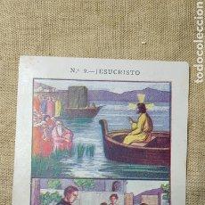 Coleccionismo Cromos antiguos: CROMO RELIGIOSO 5 CHOCOLATE AMATLLER. Lote 180893725