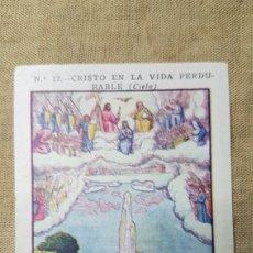 Coleccionismo Cromos antiguos: CROMO RELIGIOSO 22 CHOCOLATE AMATLLER. Lote 180893802