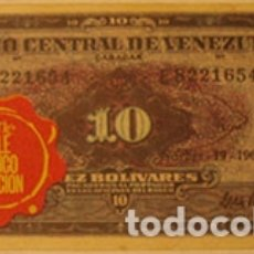 Coleccionismo Cromos antiguos: CROMOS ALBUM TELE BANCO CANCION DE ESTE 10 BOLIVARES VENEZUELA (RECUPERADO). Lote 182643338