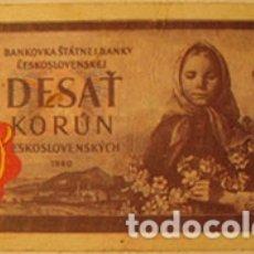 Coleccionismo Cromos antiguos: CROMOS ALBUM TELE BANCO CANCION DE ESTE 10 CORONAS CHECOSLOVAQUIA (RECUPERADO). Lote 182644291