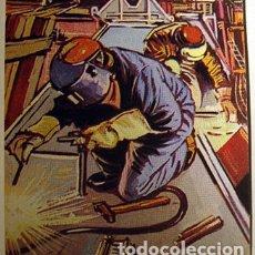 Coleccionismo Cromos antiguos: CROMOS ALBUM MUNDO AMENO DE BRUGUERA NUMERO 40 (NUEVO). Lote 182653215
