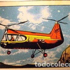 Coleccionismo Cromos antiguos: CROMO ALBUM AVIACION DE 1900 A 1950 DE CLIPER NUMERO 341 (NUEVO). Lote 182813445