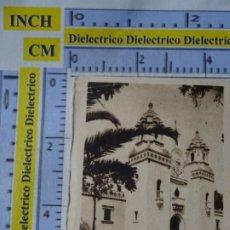 Coleccionismo Cromos antiguos: ANTIGUO CROMO CHOCOLATES COMPAÑÍA COLONIAL A. Y E. MERIC MADRID EXPOSICIÓN SEVILLA PABELLÓN COLOMBIA. Lote 183209923