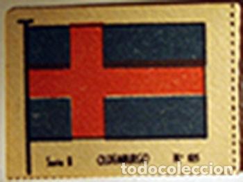 CROMO ALBUM CROMOS DE GUERRA SERIE B DE EDICIONES VICTOR NUMERO 105 (NUEVO) (Coleccionismo - Cromos y Álbumes - Cromos Antiguos)