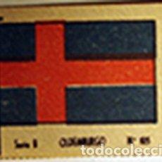 Coleccionismo Cromos antiguos: CROMO ALBUM CROMOS DE GUERRA SERIE B DE EDICIONES VICTOR NUMERO 105 (NUEVO). Lote 183213291