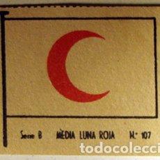 Coleccionismo Cromos antiguos: CROMO ALBUM CROMOS DE GUERRA SERIE B DE EDICIONES VICTOR NUMERO 107 (NUEVO). Lote 183213313