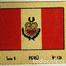 Coleccionismo Cromos antiguos: CROMO ALBUM CROMOS DE GUERRA SERIE B DE EDICIONES VICTOR NUMERO 126 (NUEVO). Lote 183213701