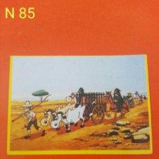 Coleccionismo Cromos antiguos: CROMO N. 85, DON QUIJOTE DE LA MANCHA 1979. Lote 186314651