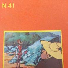 Coleccionismo Cromos antiguos: CROMO N. 41, DON QUIJOTE DE LA MANCHA 1979. Lote 186317097
