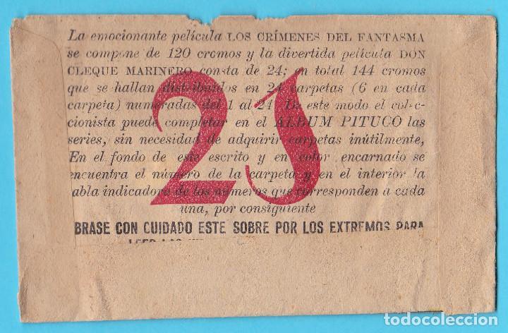 Coleccionismo Cromos antiguos: SOBRE DE CROMOS SIN USAR. CARPETA CINEGRAMA PITUCO. LOS CRÍMENES DEL FANTASMA - Foto 2 - 190591372
