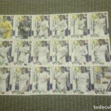 Coleccionismo Cromos antiguos: SET COMPLETO REAL MADRID CF 18 CARDS BÁSICAS - ADRENALYN XL LIGA 2019 2020. Lote 191230266